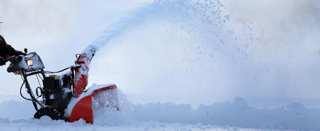 Snow Blower Repair & Parts